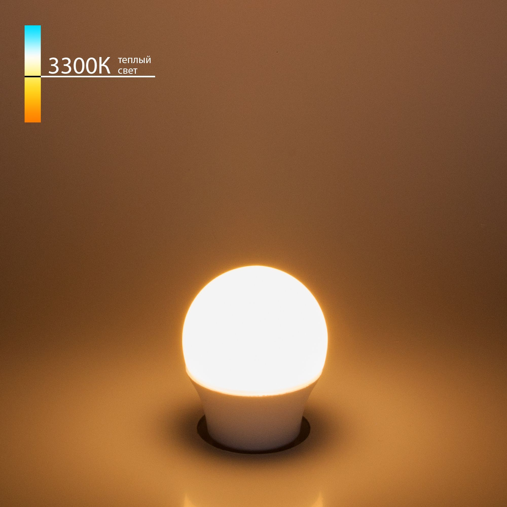 Светодиодная лампа G45 7W 3300K E27 Mini Classic LED 7W 3300K E27 матовое стекло