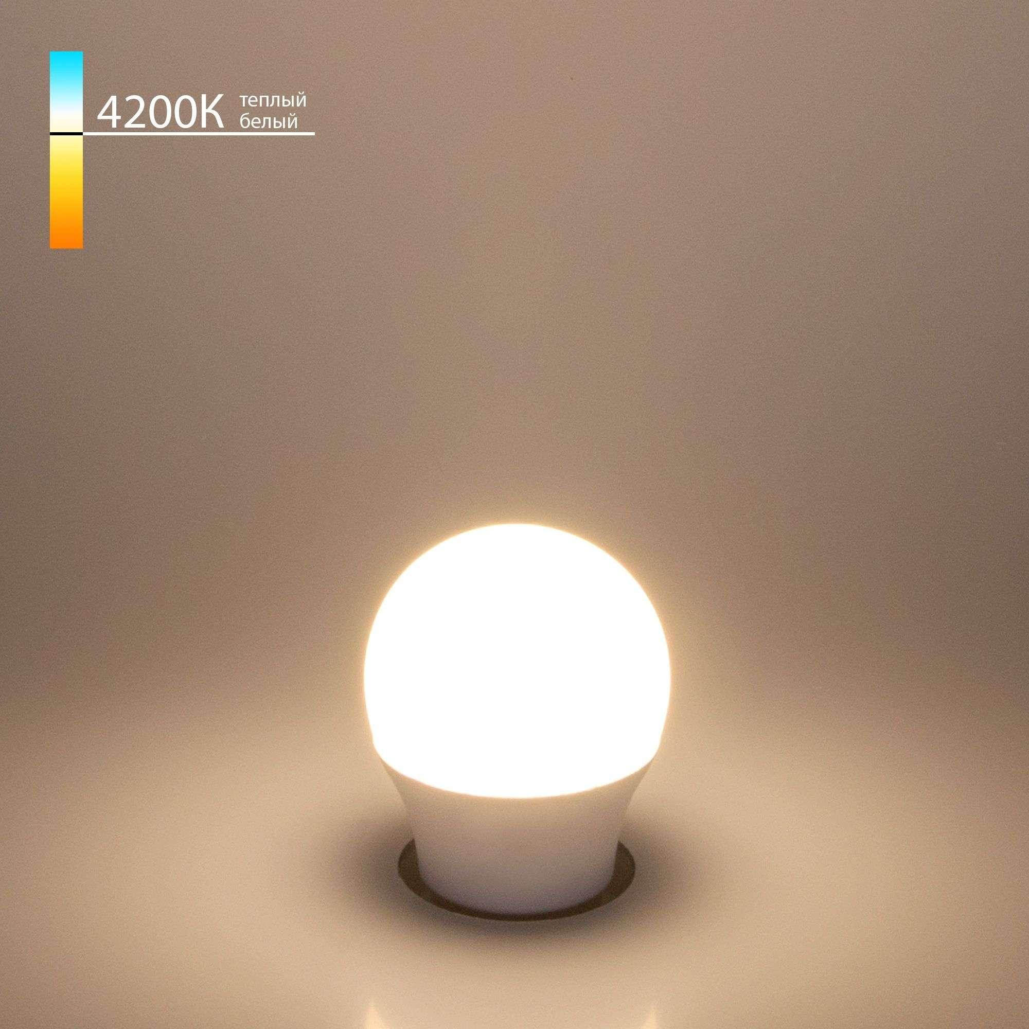 Светодиодная лампа G45 7W 4200K E27 Mini Classic LED 7W 4200K E27 матовое стекло