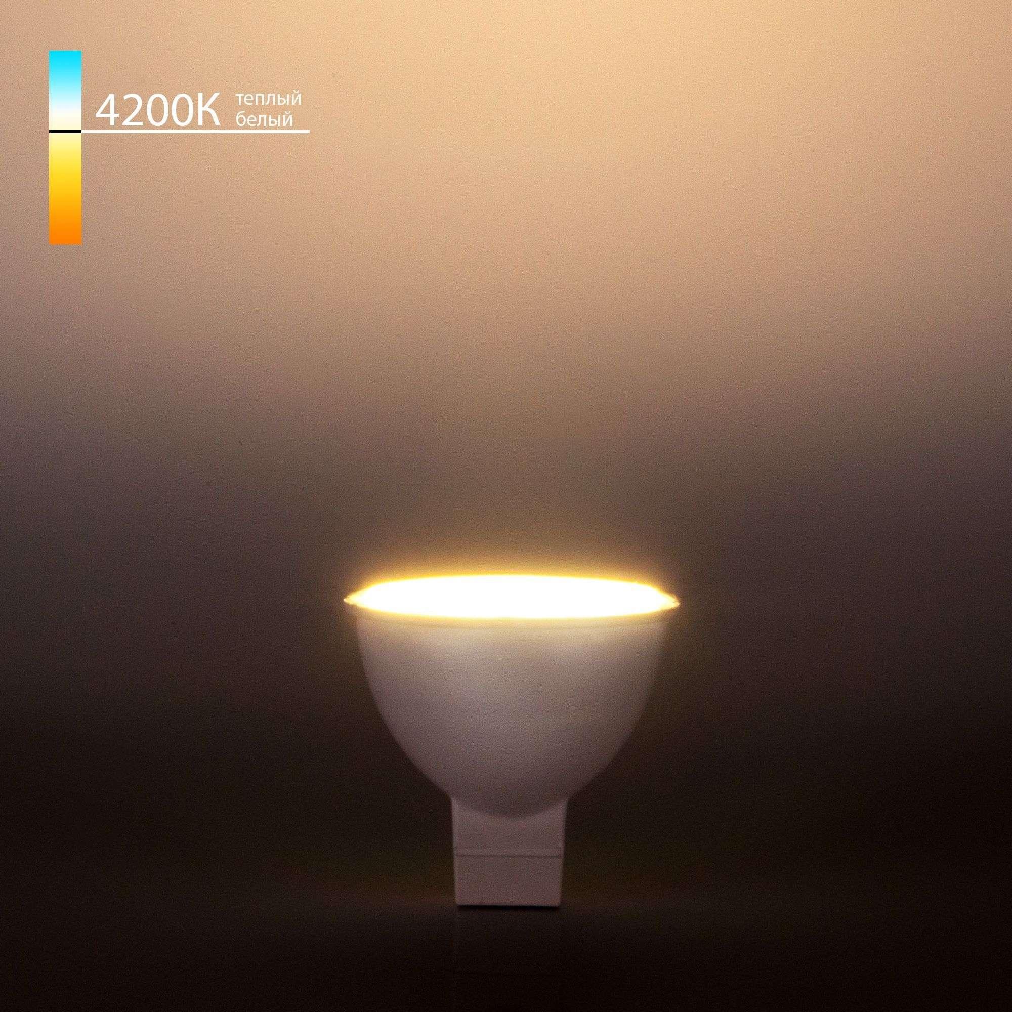 Светодиодная лампа JCDR 7W 4200K G5.3 JCDR01 7W 220V 4200K