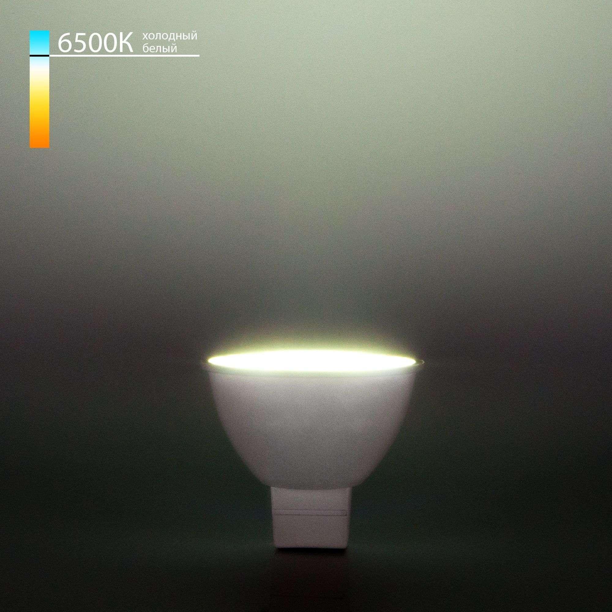 Светодиодная лампа JCDR 7W 6500K G5.3 JCDR01 7W 220V 6500K