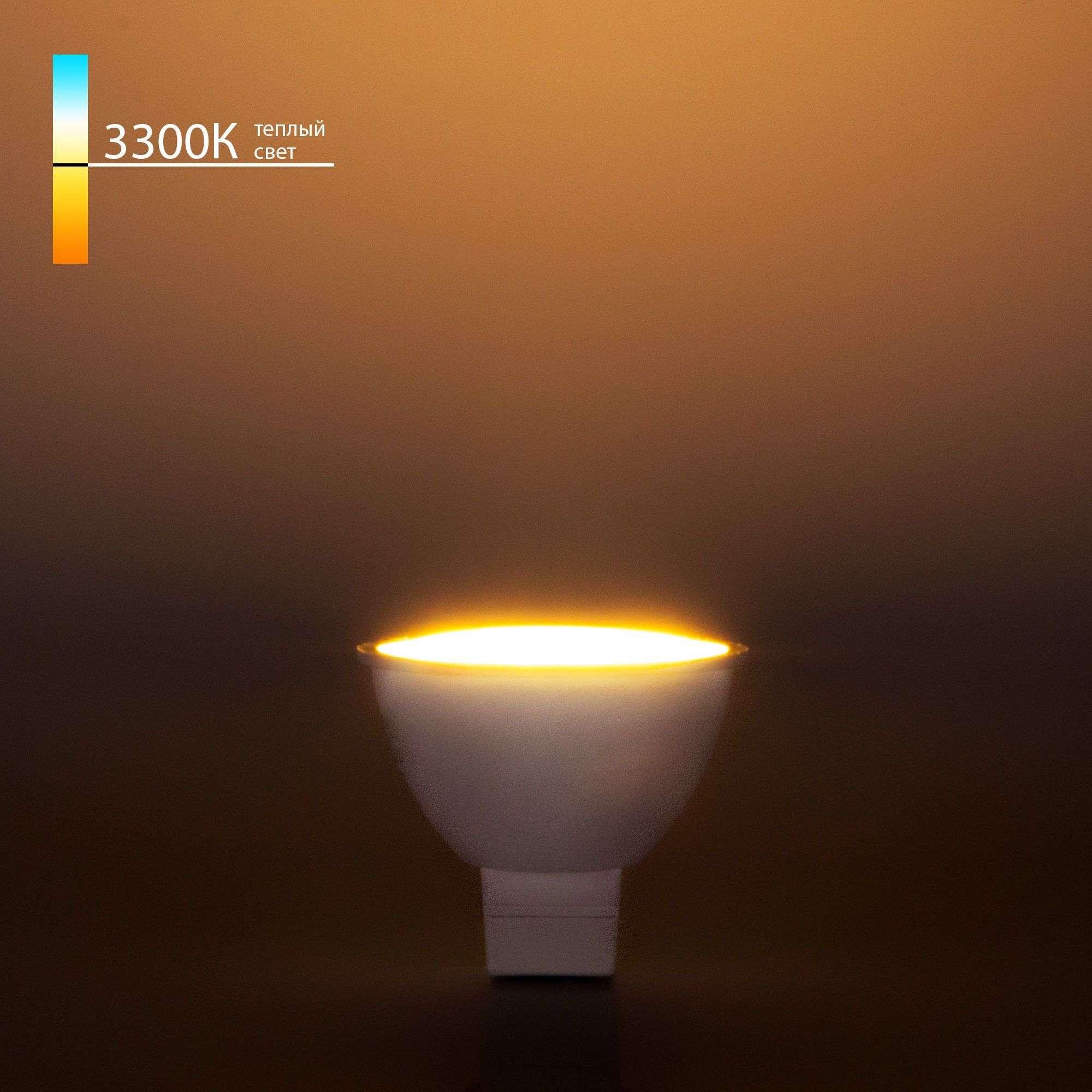 Светодиодная лампа JCDR 9W 3300K G5.3 JCDR01 9W 220V 3300K