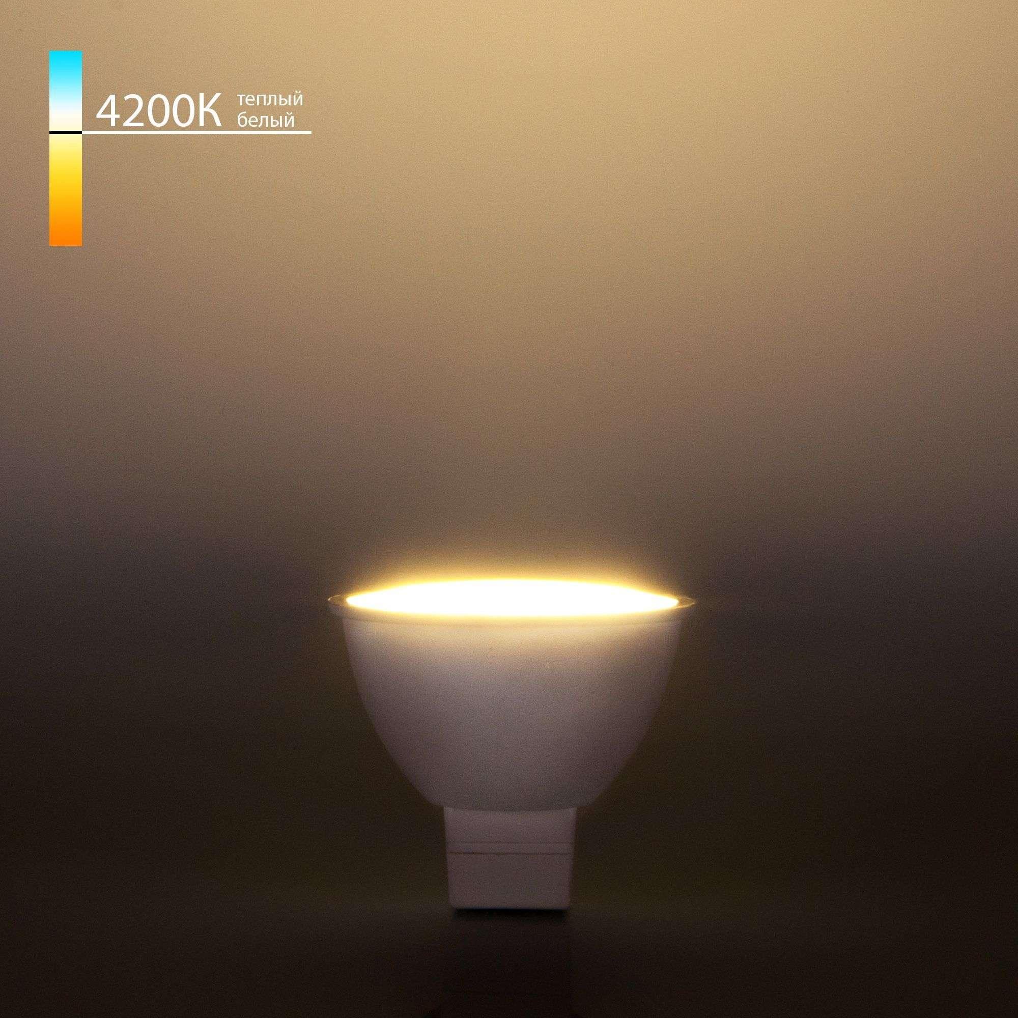 Светодиодная лампа JCDR 9W 4200K G5.3 JCDR01 9W 220V 4200K