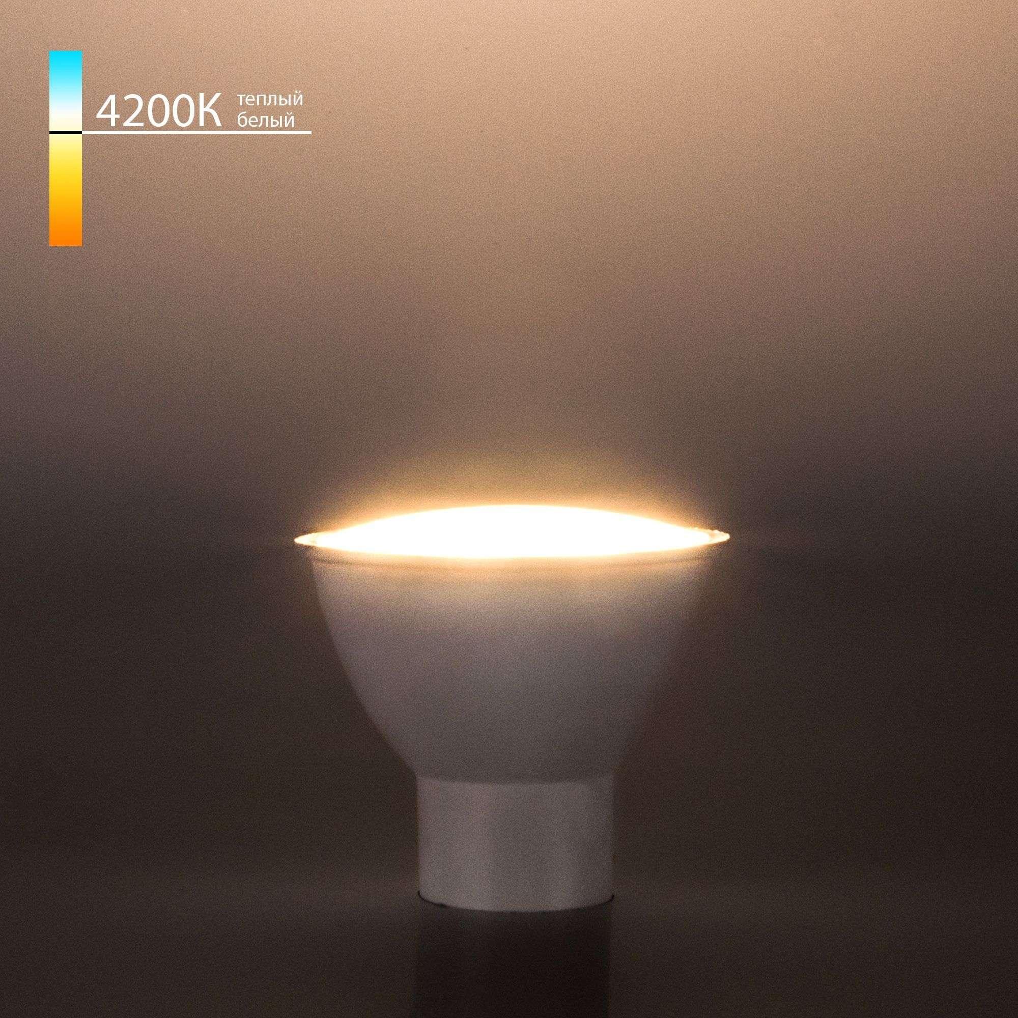 Светодиодная лампа JCDR 9W 4200K GU10 GU10 LED 9W 4200K