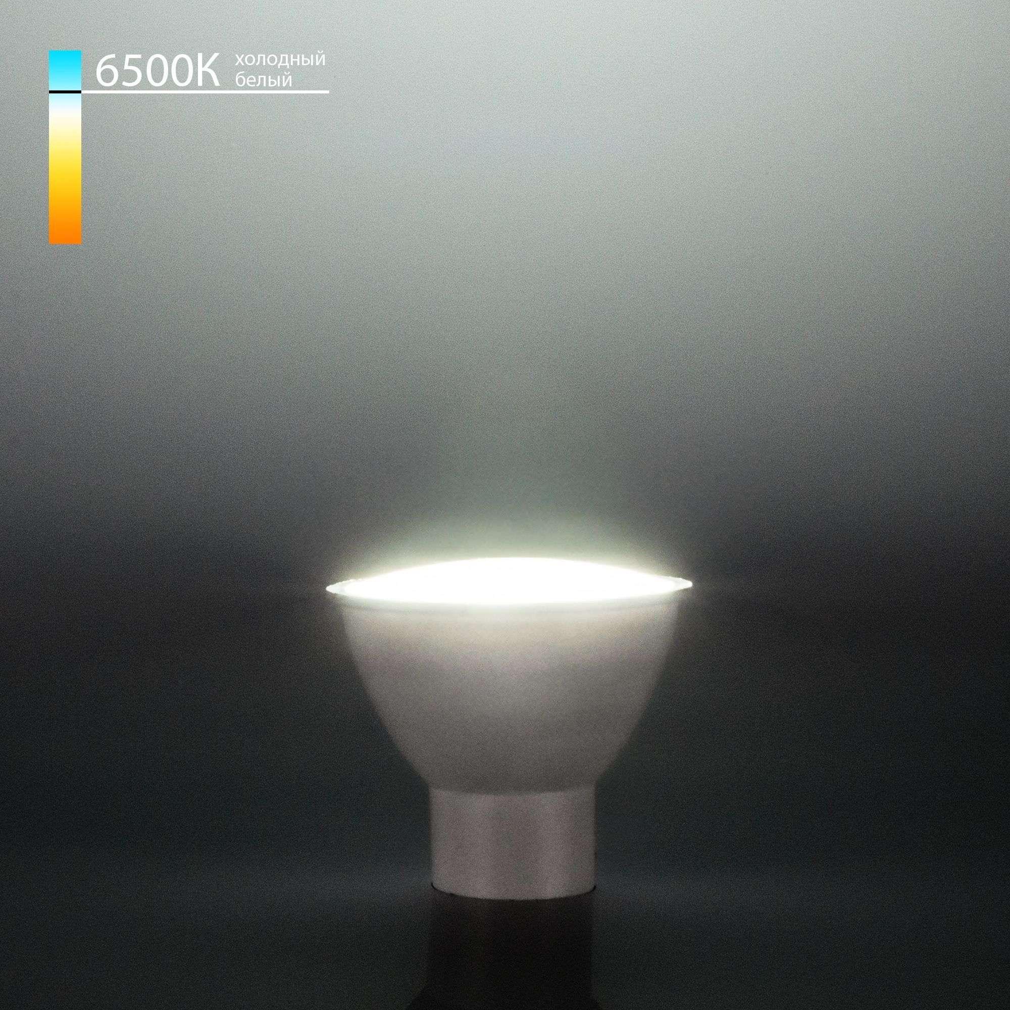 Светодиодная лампа JCDR 9W 6500K GU10 GU10 LED 9W 6500K