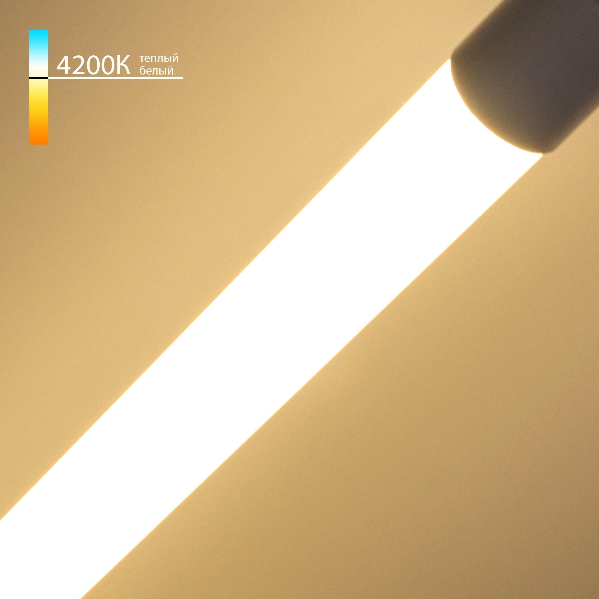 Светодиодная лампа T8 18W 4200K G13 LTG-T8-18W 4200K