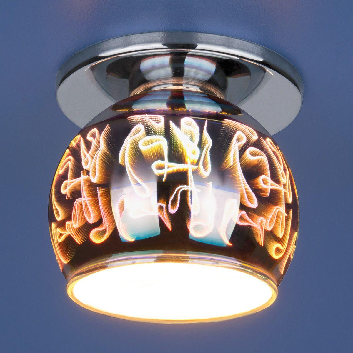 Точечный светильник с плафоном 1102 G9 SL зеркальный