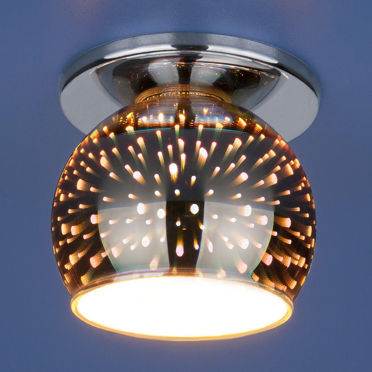 Точечный светильник с плафоном 1103 G9 SL зеркальный