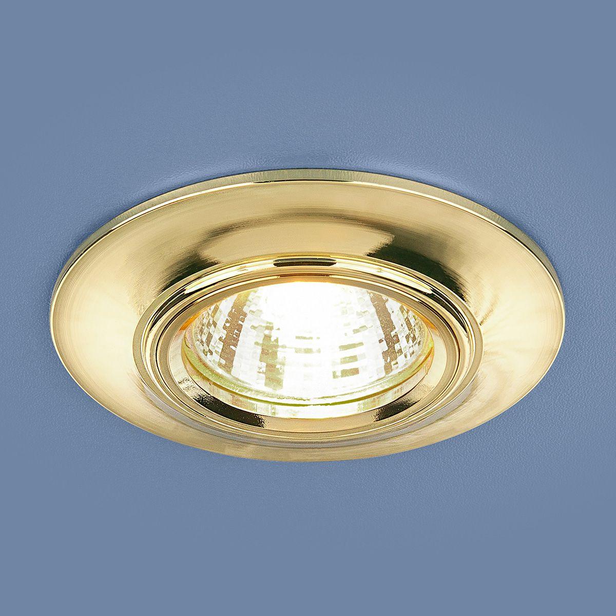 Встраиваемый точечный светильник 7007 MR16 GD золото