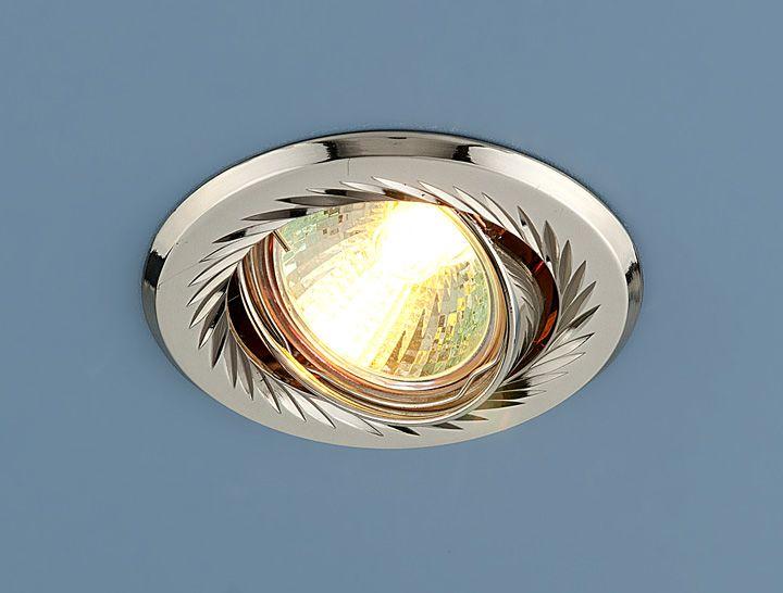 Встраиваемый точечный светильник 704 CX MR16 PS/N перл. серебро/никель