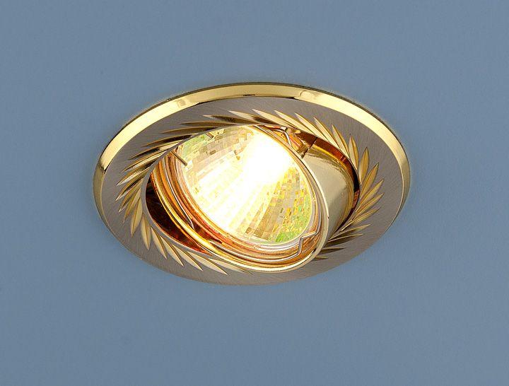 Встраиваемый точечный светильник 704 CX MR16 SN/GD сатин никель/золото