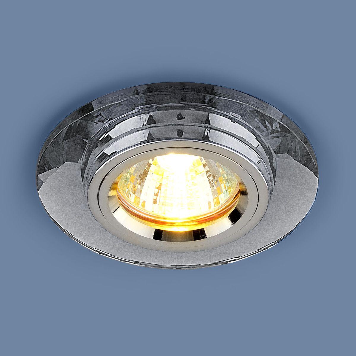 Встраиваемый точечный светильник 8150 MR16 SL зеркальный/серебро