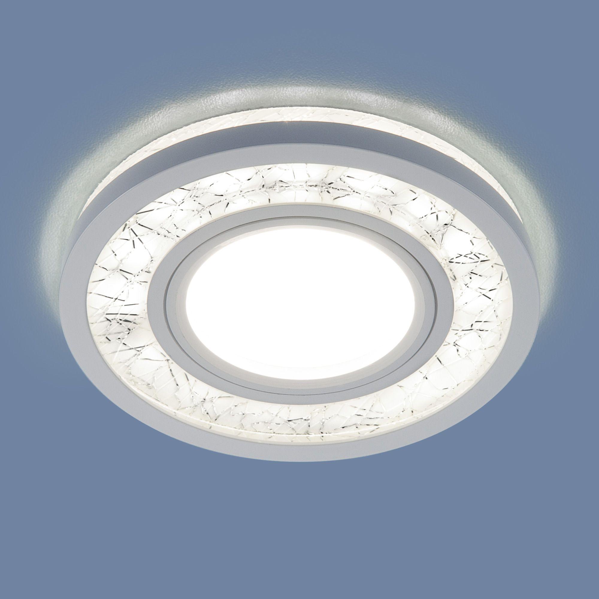 Точечный светильник с LED подсветкой 7020 MR16 WH/SL белый/серебро