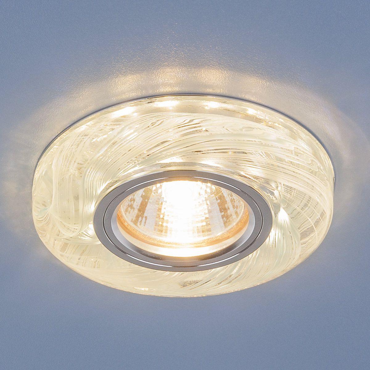 Точечный светильник с LED подсветкой 2191 MR16 CL/BL прозрачный/голубой