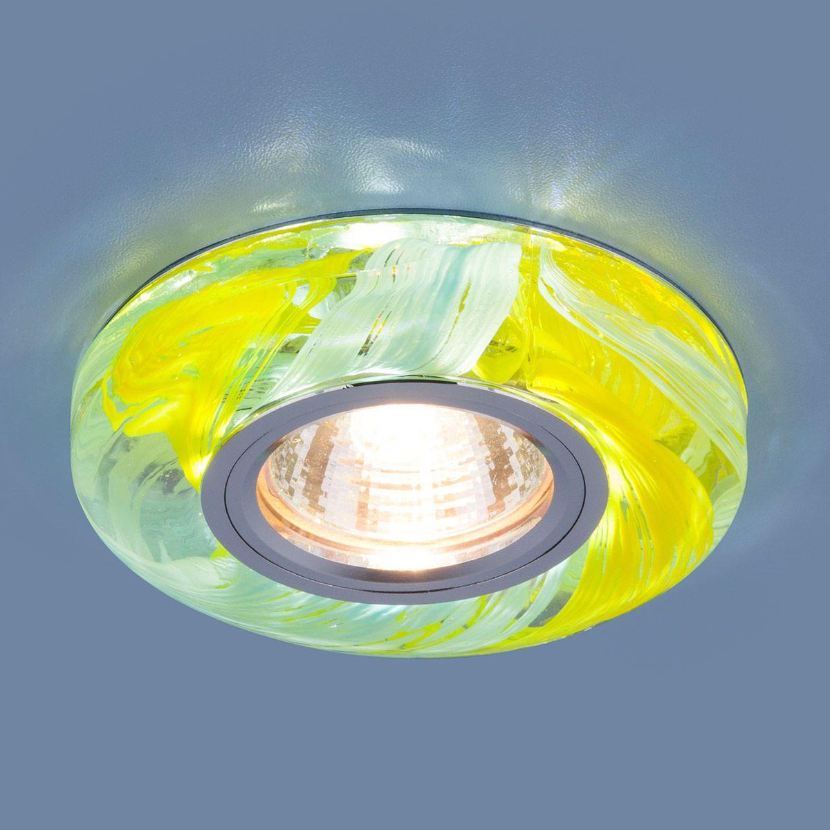 Точечный светильник с LED подсветкой 2191 MR16 YL/BL желтый/голубой