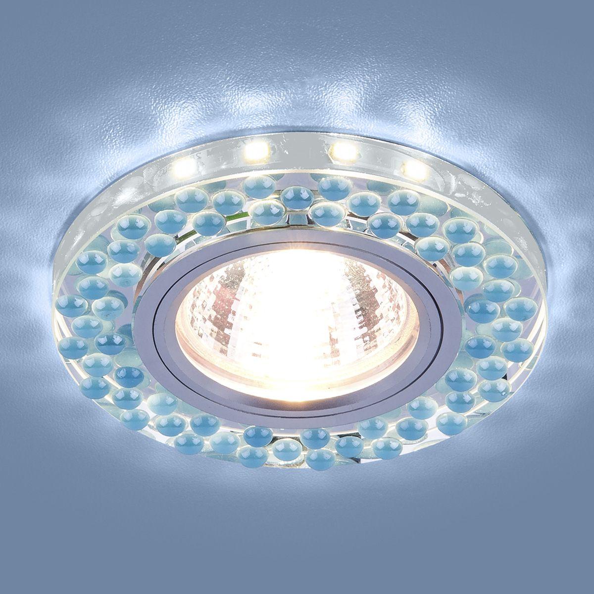 Точечный светильник с LED подсветкой 2194 MR16 SL/BL зеркальный/голубой