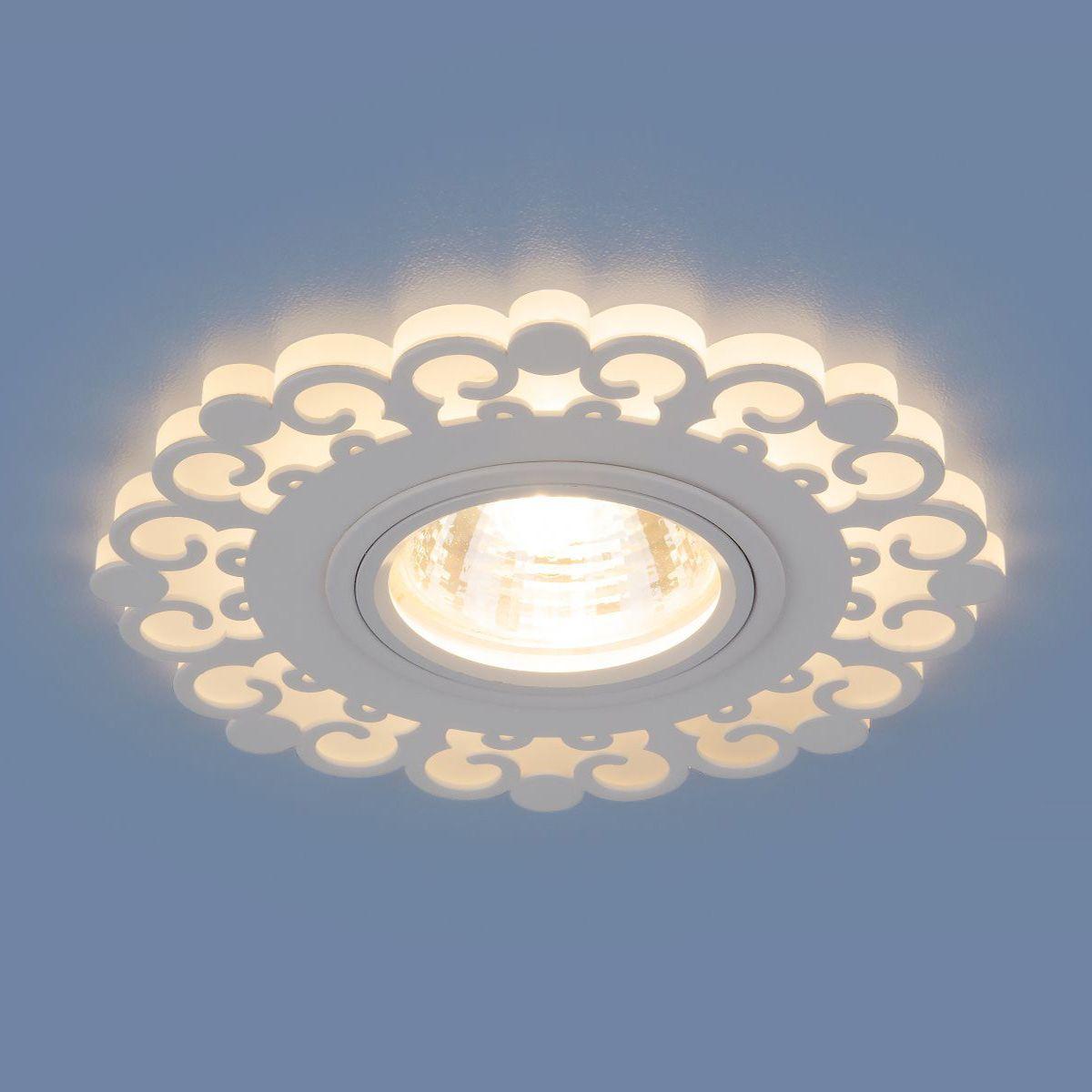 Точечный светильник с LED подсветкой 2196 MR16 WH белый