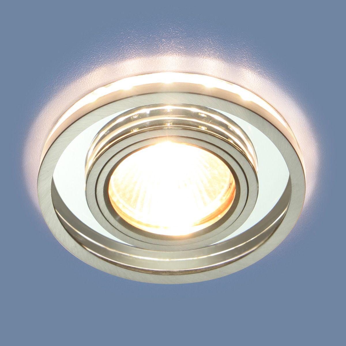 Точечный светильник с LED подсветкой 7021 MR16 SL/CH зеркальный/хром