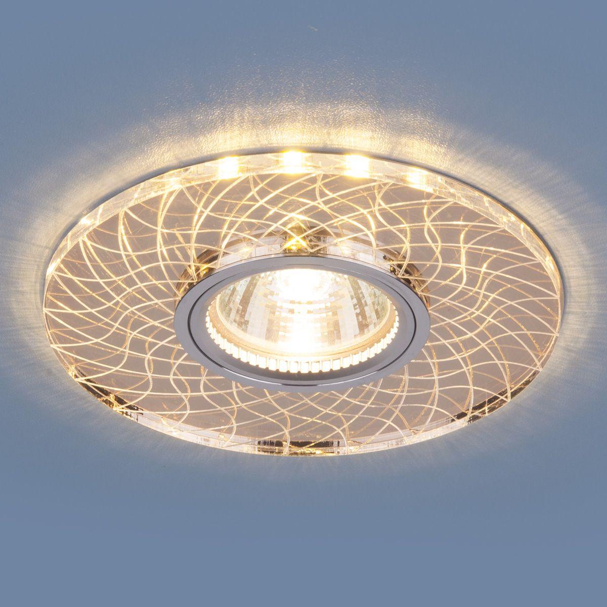 Точечный светильник с LED подсветкой 8091 MR16 SL/GD зеркальный/золотой