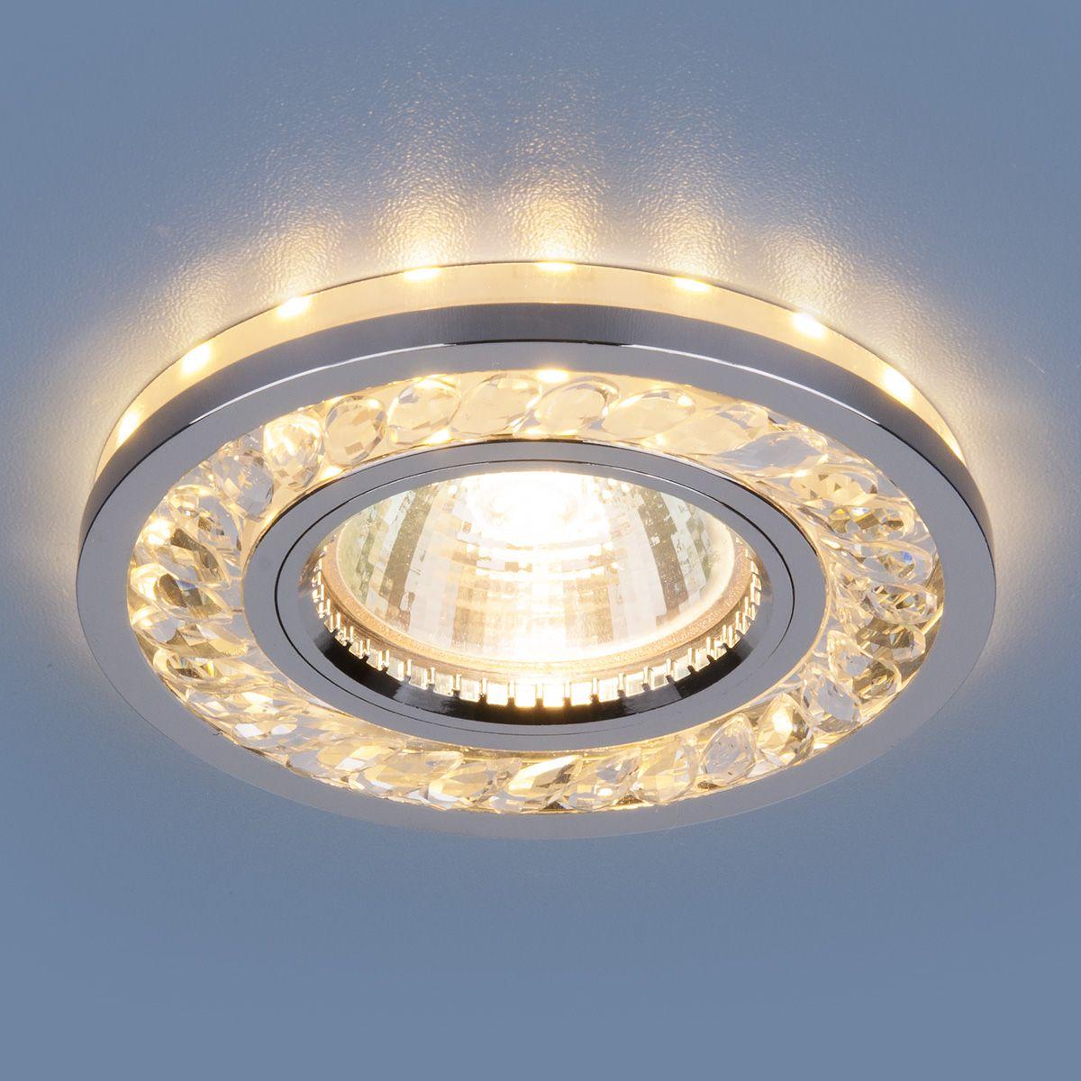 Точечный светильник с LED подсветкой 8355 MR16 CL/CH прозрачный/хром