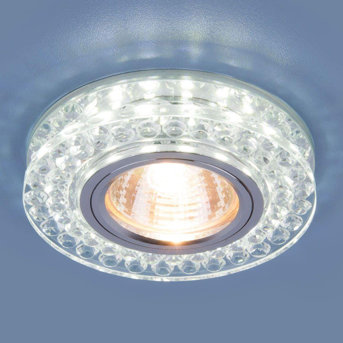 Точечный светильник с LED подсветкой 8381 MR16 CL/SL прозрачный/серебро