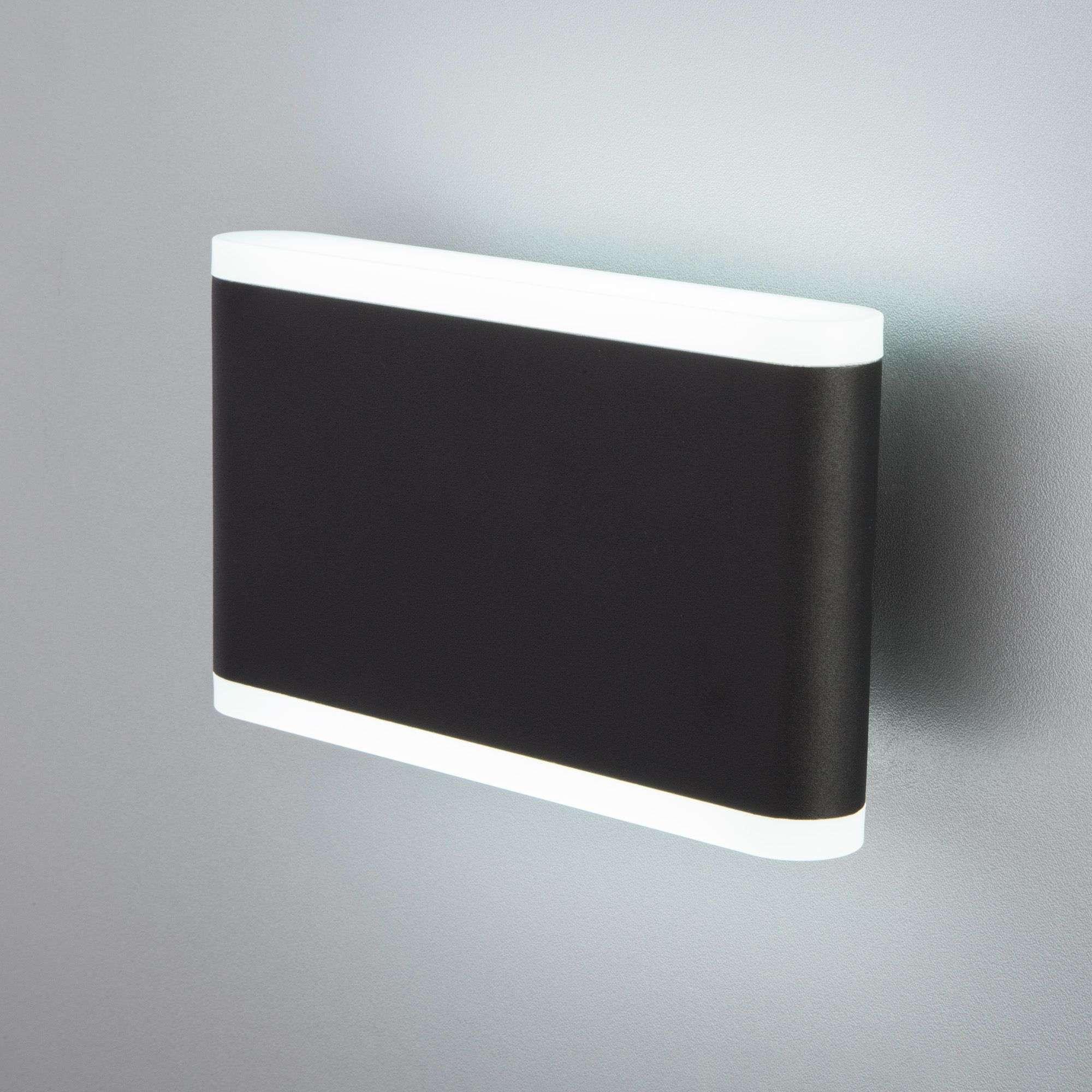 Пылевлагозащи<wbr>щенный светодиодный светильник Cover черный IP54 1505 Techno LED чёрный