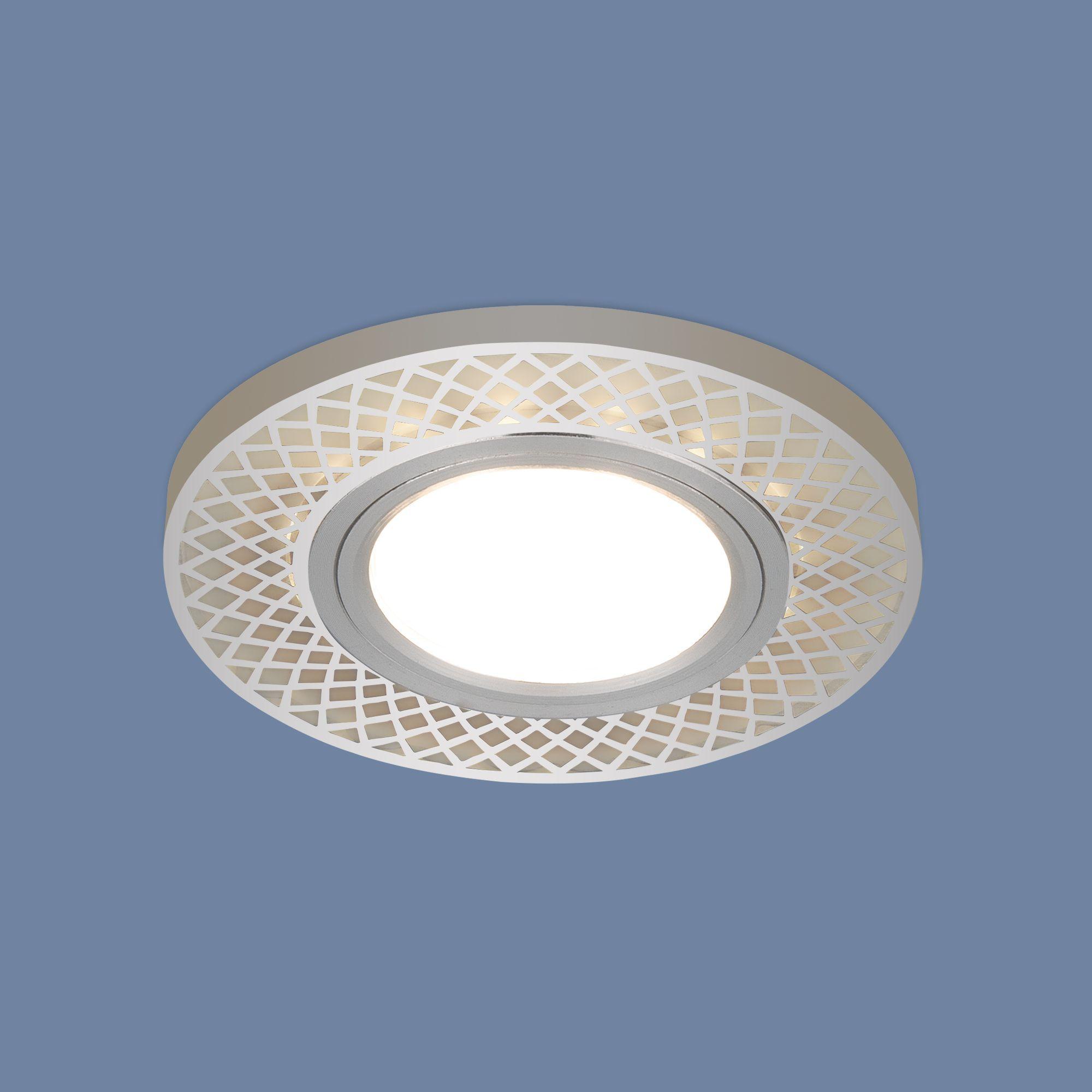 Встраиваемый потолочный светильник со светодиодной подсветкой 2232 MR16